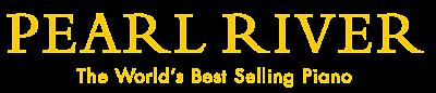 logo pearl river piano